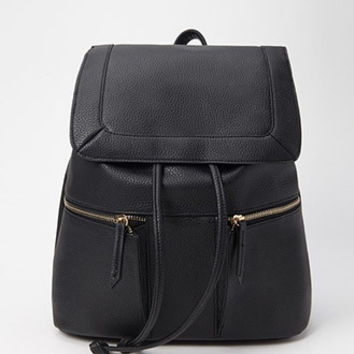 Pebbled Faux Leather Backpack