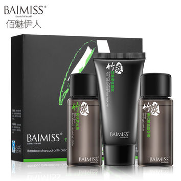BAIMISS Black Head Remove Face Mask Deep Cleansing Skin Care Acne Treatment Black Mask Nose Acne Remover Black Mud Masks Facial
