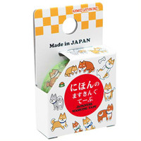 Shiba Inu Dog Masking Tape - Kawaii Stationery Japan
