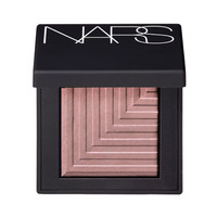 Dual-Intensity Eyeshadow - Kari