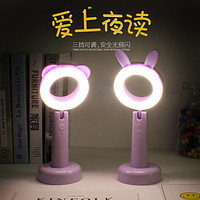 Simple And Modern Rabbit Night Light Led Rechargeable Eye Protection Student Learning Desk Lamp Creative Cartoon Children Bed Light