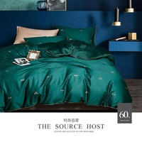No.56-60 luxury emerald green duvet cover set cotton with bees bedding queen size 4pcs euro double bed linens 60S Sateen sheets