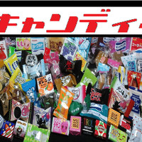 40 Piece Japanese Candy Pack Random Assorted Goodie Bag Treats