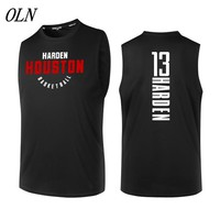 OLN New Basketball Jersey 13 James Harden Printing Jersey Uniforms Sports Breathable Basketball Shirts For Men