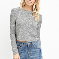 Marled Curved-Hem Boxy Top