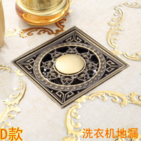 Antique Copper Anti-Odor Square Bathroom Accessories Sink Floor Shower Drain Cover Luxury Sewer Filter K-8849-2 Shipping