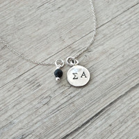 Initial Personalized Necklace, Hand Stamped Sterling Silver, Lava Rock Charm, Greek Letter Initial Charm, Personalized Gift, Monogram Charm