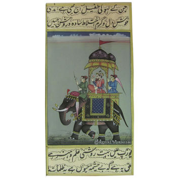 Indian Mughal King Procession Rajasthan Miniature Painting