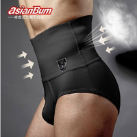 Men's briefs Waist abdomen with a closed belly fat burning shapewear panty girdle male