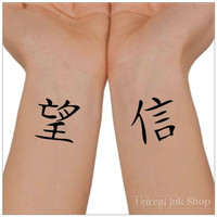 Temporary Tattoo Hope and Faith Chinese Writing 2 Wrist Tattoos Neck Tattoo