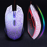 ZUOYA USB Optical Wired Gaming Mouse