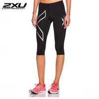 Brand 2XU women Sweatpants High Elastic joggers compression trousers for women tights Fitness short pants