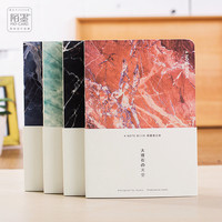 Japanese Stationery Marble Sky A5 Blank Pages Notebook Journal DIY Personal Diary Note Book Agenda Planner School Supplies