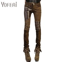 YOFEAI  High quality PU leather jeans for women 2017 fashion Casual pants feet Denim jeans for woman pencil pants big size black
