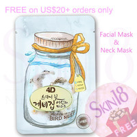 Freebies for US$20+order ONLY- Foodaholic 4D Skinny Fit BIRD NEST Essence Mask