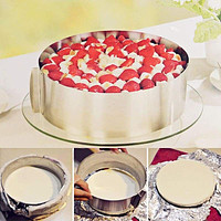 Retractable Stainless Steel Adjustable SpringForm Cake Mould Bakeware Pan