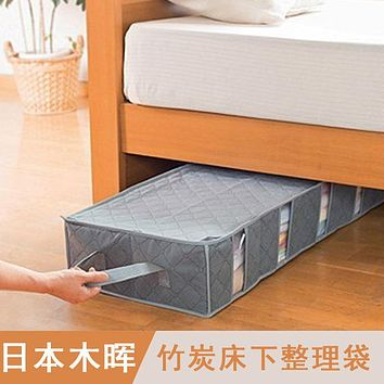 Bamboo Charcoal Bed Receive Receive Bag King Quilt Bag Folded Flat Bed Receive A Case Frame Box