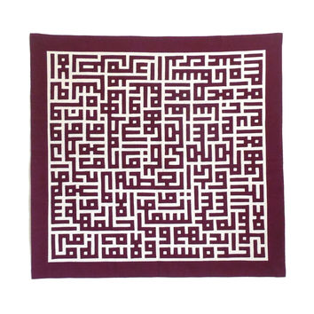 Al-Kursi Verse | Applique Art Wall Hanging Handstitched Arabic Calligraphy