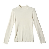 Plain High Neck Pullover (Ivory) | STYLENANDA