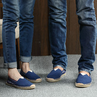 Casual Flat Shoes Couple Lock [5012073092]