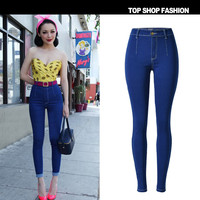 Summer Fashion Sweets High Waist Slim Stretch Plus Size Skinny Pants [6365923076]