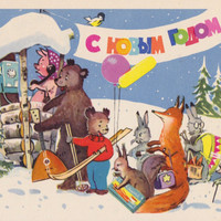 Signed. New Year's Postcard by A. Belov -- 1960