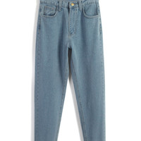 Ligh Blue High Waist Harem Jeans