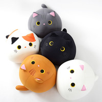 Mogucchi Miitan Beanbag Cushion Plush Collection